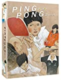Ping Pong The Animation [Blu-Ray]