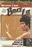 The Real Bruce Lee/ Image of Buce Lee